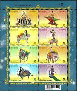 Thailand Stamp 2016 Songkran Festival (Tao Kabilaprom and His 7 Daughters) FS