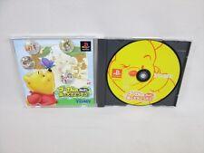 POOH SAN MINNA DE MORI NO DAIKYOSO PS1 Playstation PS Tomy Japan Game p1