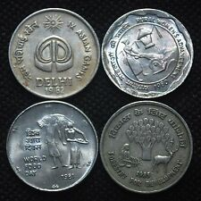 INDIA 1980,1981,1982 & 1985 FOUR DIFF 25 PAISE COMMEMORATIVE COINS RARE USED