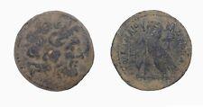 Ptolemy VIII Euergetes II cyprus-petasos  AE 25