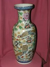 "63 cm or 24.5"" CHINESE VASE WITH PHEASANT AND FLORAL PATTERN L@@K!!!"