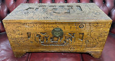 """Chinese / Asian Hand Carved Antique Solid Wooden 30.5"""" Chest Trunk Box"""