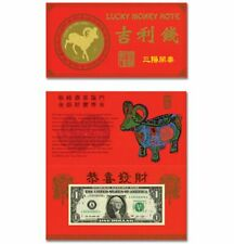 2015 Year of Goat $1  serial number K 88881600 G