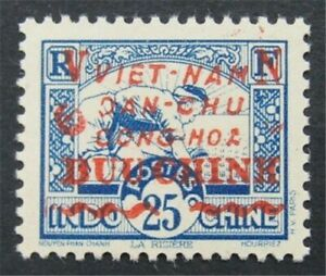 nystamps Viet Nam Stamp # 1H4 Mint H $80    S17x1384
