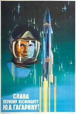 "Glory to the first Cosmonaut Gagarin Poster Soviet Propaganda Poster 17x23.5"""