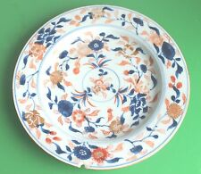 Late 19th Century Blue & White Floral Chinese Plate 22cm c.1890