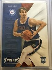Dario Saric 2016-17 Panini Threads Hobby Exclusive SP Leather RC #225 - 76ers