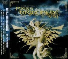 Mors Principium est: Liberation = Termination (2007) CD OBI TAIWAN SEALED