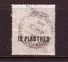 BRITISH POST OFFICE in TURKEY....  1885  12pi on 2/6 used, white paper, faded