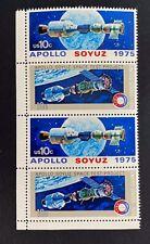 US Stamps, Scott #1569-70 10c 1975 Corner Strip of 4 Apollo-Soyuz XF M/NH