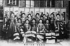 Photo. ca 1903.  Korea.  Singing Girls