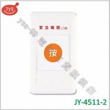 Jye Two Stage Wall Vertical Immergency Stop Switch Press Button Jy-4511-2