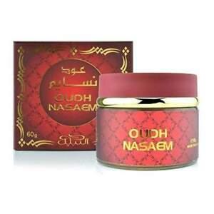 Oudh Nasaem 60g   Bakhoor Incense Home Fragrance   by Nabeel