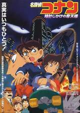DETECTIVE CONAN: SKYSCRAPER ON A TIMER Movie POSTER 11x17 Japanese B