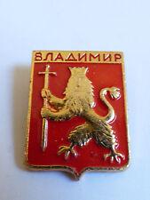 VTG Russian city Vlasimir Lion king Coat of Arms Pin Lapel
