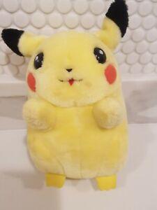 """Vintage 1998 Pikachu Electronic Talking Plush! Nintendo - 8"""" GAME FREAK"""