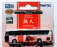 Tomytec N Scale 291541 The Bus Collection West JR Dazaifu Liner Bus Tripper Pink