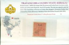 Indian State- Travancore Cochin Series PC 2 : 1a King Revenue Stamp