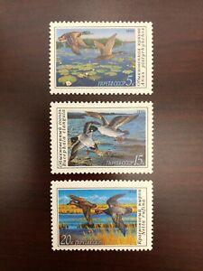 USSR 1990 Scott #5906-5908 Ducks Conservation Russia Soviet CCCP Mint VFNH
