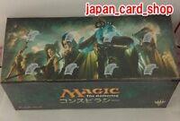 22090 MTG Magic the Gathering JAPANESE Booster 36Packs BOX Conspiracy