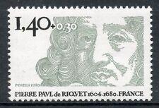 TIMBRE FRANCE NEUF N° 2100 ** PIERRE PAUL DE RIQUET