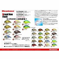 Megabass Lure S - CRANK 1.5 USA Cohoku Reaction F/S from JAPAN