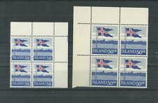 ICELAND 1958 FLAG SET IN BLOCKS OF FOUR MNH**