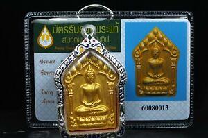 Phra Kun Paen Plai guman LP Koon wat banrai nakhon ratchasima Thai amulet #2