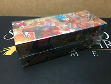 Dragon Ball Super Anniversary Box (Tournament of Power Design) SEALED/NEW