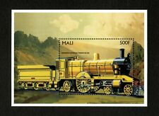 VINTAGE CLASSICS - Mali 1996 - Trains of China - Souvenir Sheet - MNH