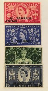Bahrain Scott 92-95 QEII Coronation Set-Mint