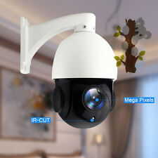30X Zoom 1080P 2.0 MP Outdoor PTZ IP Speed Dome CCTV Camera IR Night AUTO 4.5''
