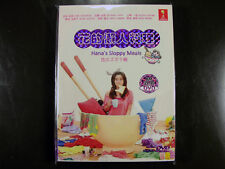 Japanese Drama Hana No Zubora Meshi DVD English Subtitle
