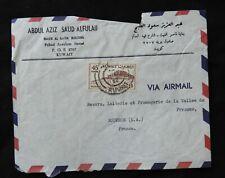 BL / Enveloppe  1952 Kuwait , Wara Hill Air Mail