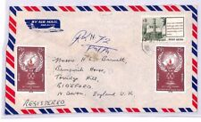 XX202 1979 NEPAL *Kathmandu* Commercial Airmail Cover HUMAN RIGHTS ISSUE
