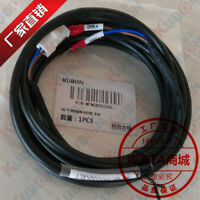 NEW For 3m 5m 8m 10m Servo Motor Power Cable MFMCB0030GET YH  H747E YD
