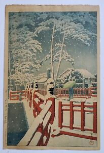 HASUI KAWASE ANTIQUE JAPANESE WOODBLOCK PRINT YAKUMO BRIDGE AT NAGATA SHRINE