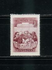 RUSSIA 1960  SC2402  FRIENDSHIP    MNH  # 6025