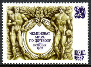 Russia 5049, MNH. Soccer World Cup, Spain, 1982