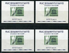 Korea Scott#331a Lot Of 4 Souvenir Sheets Mint Nh-Scott$18.00