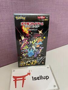Pokémon TCG Sword Shield High Class Shiny Star V Trading Card Box