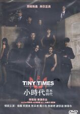 Tiny Times 2 DVD Mini Yang Amber Kuo Kai Ko NEW R3 Eng Sub