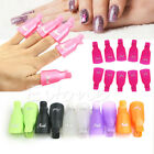 10x Popular Plastic Nail Art Soak Off Clip Cap UV Gel Polish Remover Wrap Tool