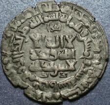 "961-976 AD SAMANIDS of TRANSOXIANA Silver ""DIRHEM"" of MANSUR I >Ruled AH 350-365"