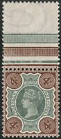 1887 JUBILEE SG205 4d GREEN PURPLE BROWN UNMOUNTED MINT 4 WHITE 4's EARLY STAGE