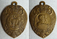 Medalie Anhänger Bronze Tag Serbien Serbia Stein Alexandre 1916 Medal