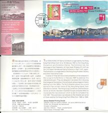 Hong Kong FDC 1997 Stamp Exhibition Definitive Stamp Sheetlet No.3
