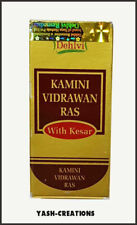 Unani Dehlvi Kamini Vidravan Ras (10 gm) For Strength, Vigor & Power For Men