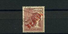 Berlin 60 Pfg. Rotaufdruck 1949 Plattenfehler Michel 31 VIII geprüft (S10081)