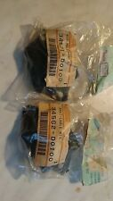 Nissan Datsun Stanza T11, gear lever mounting rubbers, new genuine pair.